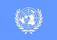 День Организации Объединенных Наций (День ООН)