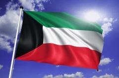 Национальный день Кувейта