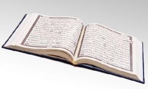 Курбан Байрам в Туркменистане