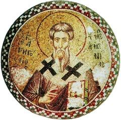 День святого Григория, Просветителя Армении