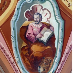 День памяти евангелиста Марка у лютеран