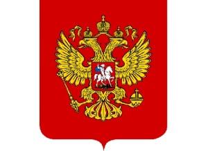 День святого Георгия Победоносца в России