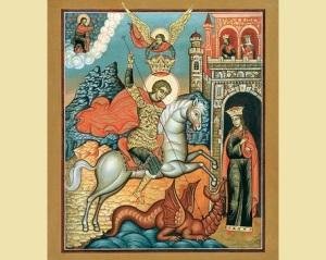 День святого Георгия Победоносца в Болгарии