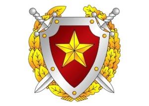 День внутренних войск Беларуси