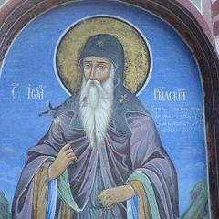День святого Ивана Рильского в Болгарии