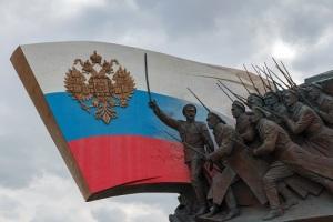 День памяти — окончание Первой мировой войны