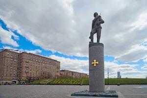 День памяти в России