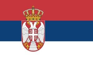 День перемирия в Сербии