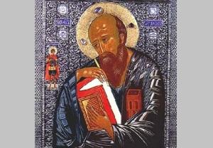 День памяти Иоанна Богослова