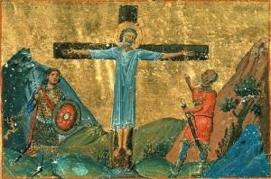 День святого Андрея в Румынии