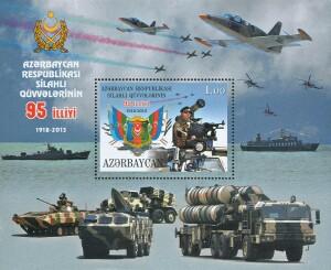 День Вооруженных сил Азербайджанской Республики