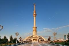 День независимости Туркменистана сентября История и  День независимости Туркменистана
