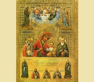 Колочская и Кипрская чудотворные иконы Божией Матери
