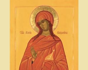 День памяти мироносицы равноапостольной Марии Магдалины