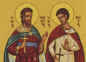 День памяти мучеников Фотия и Аникиты и многих с ними