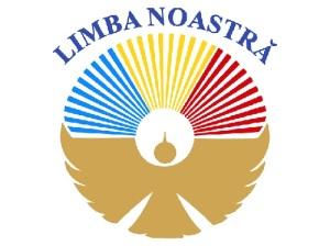 Лимба Ноастрэ — Национальный день языка в Республике Молдове