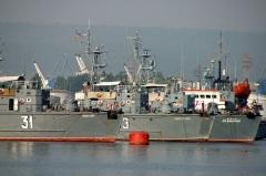 Праздник Военно-морского флота Болгарии