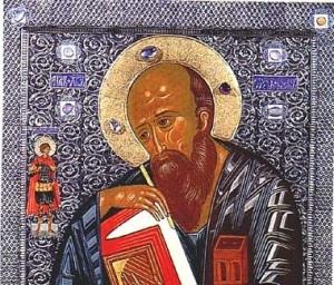 Преставление апостола и евангелиста Иоанна Богослова