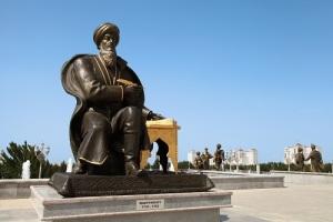 День работников культуры и искусства, а также поэзии Махтумкули Фраги в Туркменистане