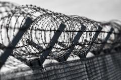 День работников следственных изоляторов и тюрем в России