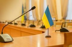 День местного самоуправления на Украине