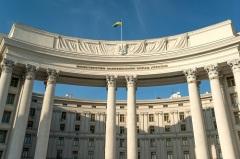 День работников дипломатической службы Украины