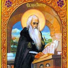 День преподобного Нестора Летописца