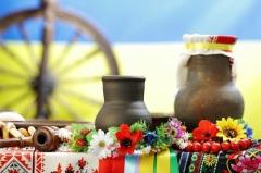 День работников местной промышленности на Украине