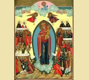 Празднование в честь иконы Божией Матери «Всех скорбящих Радость»