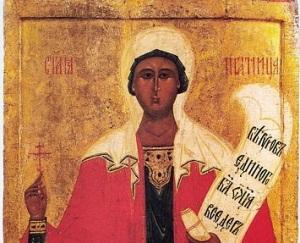 День памяти великомученицы Параскевы, нареченной Пятница (III век)