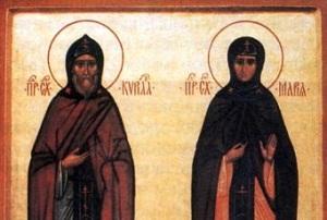 День преподобных Кирилла и Марии, родителей преподобного Сергия Радонежского