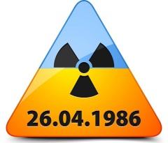 День чествования участников ликвидации последствий аварии на Чернобыльской АЭС на Украине