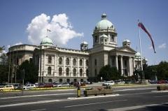 День принятия Конституции Сербии