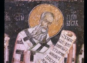 День памяти святителя Григория Богослова, архиепископа Константинопольского