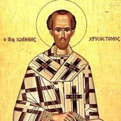 День памяти святителя Иоанна Златоустого, архиепископа Константинопольского