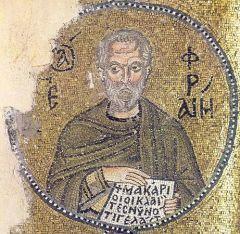 День памяти преподобного Ефрема Сирина