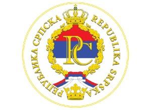 День Республики Сербской