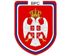 День армии Республики Сербской