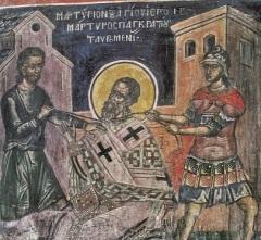 День памяти священномученика Панкратия, епископа Тавроменийского