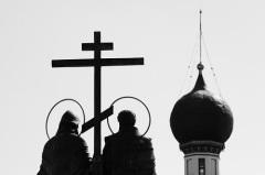 День святого равноапостольного Кирилла, учителя Словенского