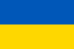 День памяти и примирения на Украине