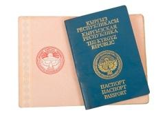 День сотрудника паспортно-визовой службы Кыргызстана