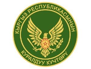 http://www.calend.ru/img/content/i1/1961.jpg