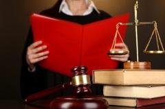 День работника судебной системы Кыргызстана