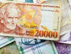 День банковского работника Армении
