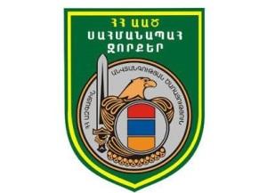 День пограничника Армении