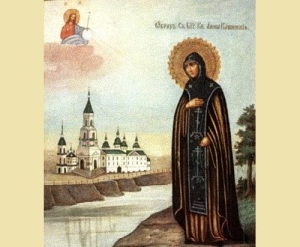 Празднование в честь обретения мощей и второго прославления благоверной великой княгини Анны Кашинской