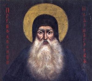 Празднование в честь обретения мощей преподобного Максима Грека