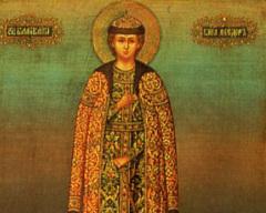 День памяти святого князя Феодора Ярославича Новгородского