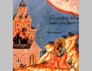 Память святого пророка Иезекииля